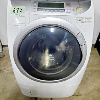 672番 Panasonic✨ドラム式電気洗濯機⚡️NA-VR5...