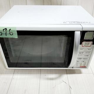 676番 SHARP✨電子レンジ💡RE-S150C-W‼️