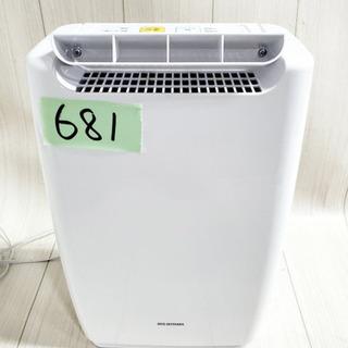 681番 アイリスオーヤマ✨衣類乾燥除湿機💡RDA-2000‼️