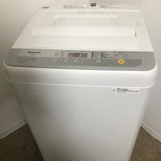全自動洗濯機⭐️Panasonic 2017年 清掃済み