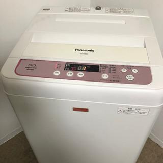 Panasonic⭐️全自動洗濯機 5.0kg