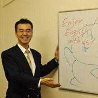 激安超初級向け中学英語復習グループレッスン 1レッスン700円、...