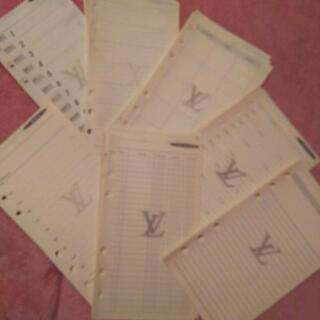 ルイヴィトン 手帳のリフィル
