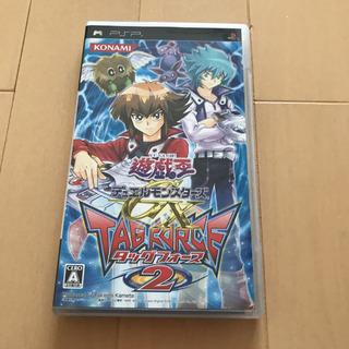 遊☆戯☆王デュエルモンスターズGX タッグフォース 2