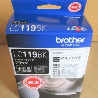☆brother ブラザー LC119BK インクカートリッジ ...