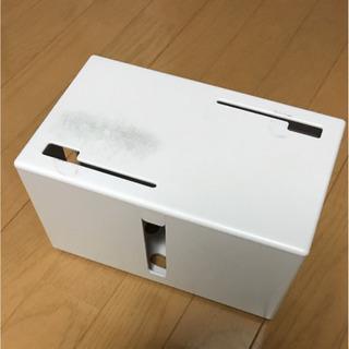 ケーブルボックス