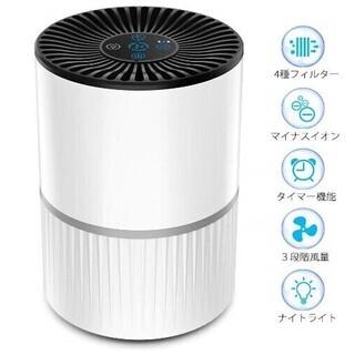 【新品・未使用】空気清浄機 小型 ~10畳 脱臭 静音 タバコ ...