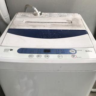 洗濯機 取りに来てくれる方限定(11月29日まで)