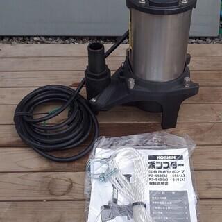 数量限定特価 工進 汚物用水中ポンプ PZ-640 60hz地域...