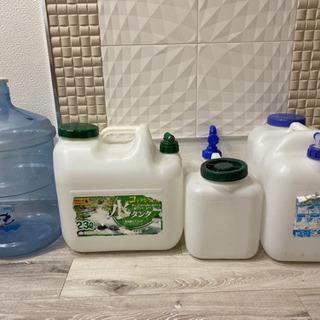 水用ポリタンク4つセット