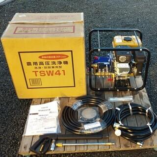 丸山  4MPA 農用高圧洗浄機(洗浄動噴)  TSW41 展示...