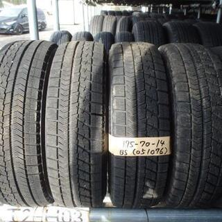 175/70R14 スタッドレスタイヤ 4本 BS VRX バリ山