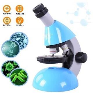 【新品・未使用】顕微鏡 子供用 40x-640x 科学 学習 玩...