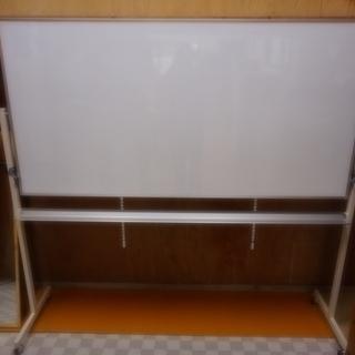 【リサイクルサービス八光 田上店 配達・設置OK 】ホワイトボード 両面 無地 脚付き 幅190cmタイプの画像