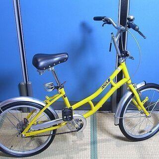 20型コンパクト自転車 HB-20CPC 20インチ 小径自転車...