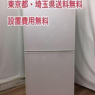 【最大90日保障🐢】U・ING 2ドア冷蔵庫 UR-FG110J