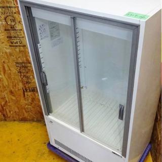 (4319-02)SANDEN サンデン 冷蔵ショーケース VR...