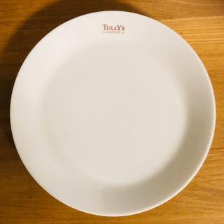 タリーズ お皿