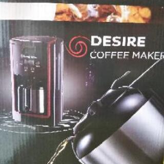*ラッセルホブス  コーヒーメーカー*新品'未開封'