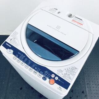 中古 洗濯機 東芝 TOSHIBA 全自動洗濯機 2012年製 ...