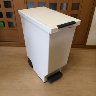 美品 ゴミ箱 スライド式 ペダル式 45L