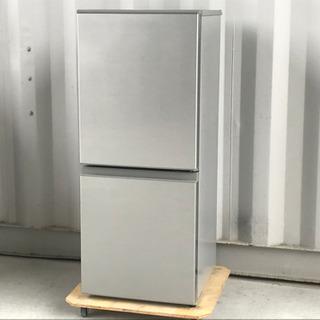 格安で!アクア 冷蔵庫◇126L◇2018年製◇AQR-13G◇...