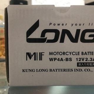 バイク バッテリー DIO   AF34、AF35 などに
