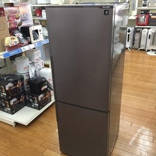 【トレファク鶴ヶ島店】SHARP製 271ℓ 2ドア冷蔵庫