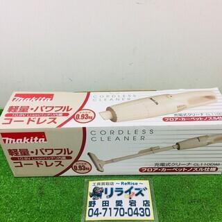 マキタ コードレスクリーナー CL110DWI 【リライズ野田愛...