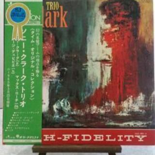 ソニー・クラーク LP レコード 『ソニー・クラーク・トリ…