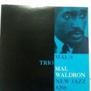 マル・ウォルドロン LP レコード  名盤『マル-4』