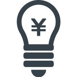 オール電化・従量電力・低圧高圧 電力削減【電気料金削減】