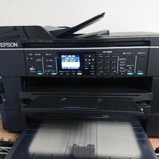エプソン PX-1700F  インクジェットプリンター