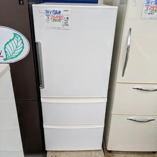 3ドア冷蔵庫 アクア 2016年製 272L【3ヶ月保証★送料...