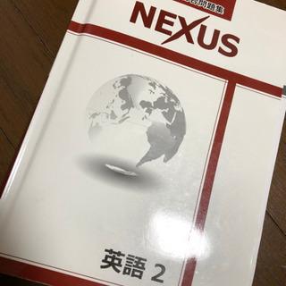 書き込みあり NEXUS