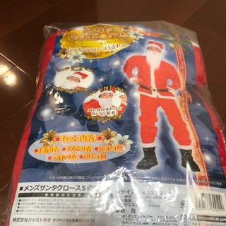 サンタ コスプレ 衣装 サンタクロース メンズ