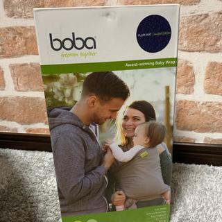 (値段交渉応じます)★新品★ boba の抱っこ紐(新生児からOK)