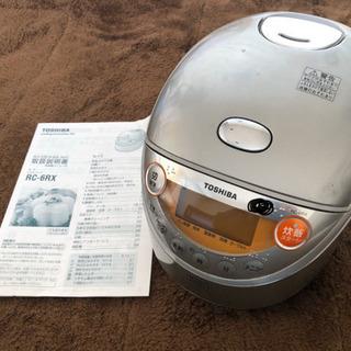 TOSHIBAの3.5合炊飯器 ダイヤモンド銅コート釜(2010年)