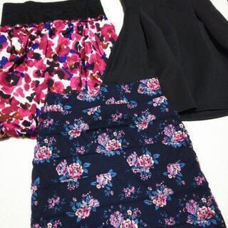 スカート3種