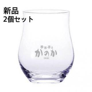 新品 ミニグラス2個セット ぐい呑み ショットグラス