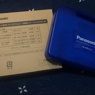 Panasonicエネループ 新品未開封