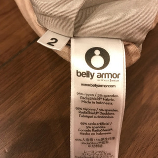 電磁波防止用妊婦帯 belly armor(ベリィアモール) ベ...