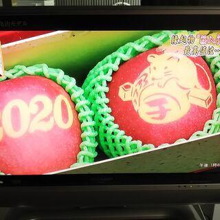 液晶カラーテレビ SHARP AQUOS 26インチ