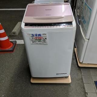 日立Bw-7wv 洗濯機 7kg 2015年製  【3ヶ月保証...