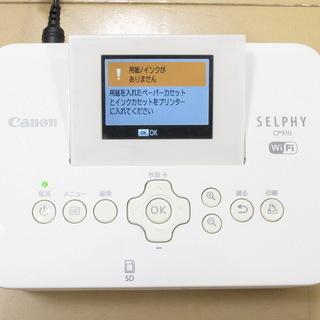 【故障品】Canon コンパクトフォトプリンター『SELPHY ...
