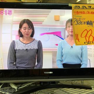 東芝 32インチ液晶テレビ 地上デジタルBS・CS