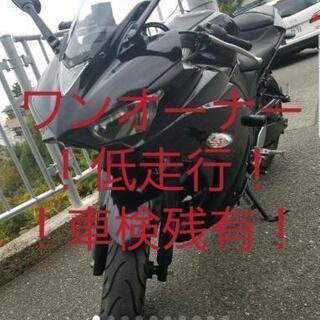 YZF-R3 ほぼ新車!! エンジンスライダー車検残有の画像