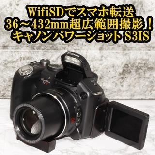 ★スマホ転送&36~432mm超広範囲撮影★キャノン パワーショ...