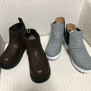 新品★値下げ!子供ブーツ 20cm 2足セット