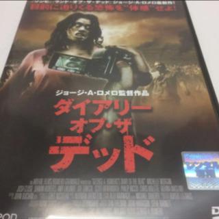 洋画DVD3本セット